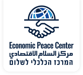 Economic Peace Center